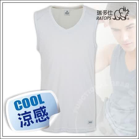 【瑞多仕-RATOPS】男款 Coolmax V領快乾排汗內衣/銀灰 DE7008 B