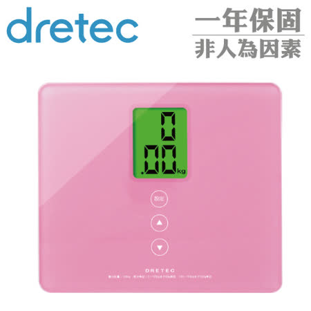 【日本DRETEC】小不點鏡面BMI玻璃體重計-粉