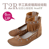 【T2R】手工真皮防水增高踝靴 卡其 ↑6cm 5870-0152