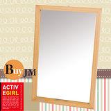 《BuyJM》茉莉和風實用壁鏡