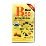 景澤生技 維力康B50 複方水溶性B群x2盒 (60錠/瓶)