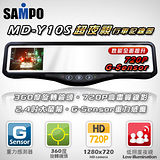 MD-Y10S  G-Sensor HD 720P(8G C10 SD)