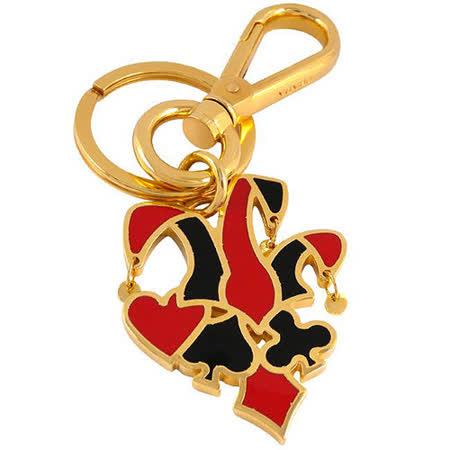 【開箱心得分享】gohappy快樂購PRADA 徵章造型鑰匙圈【義大利製】價格愛 買 線上 購物