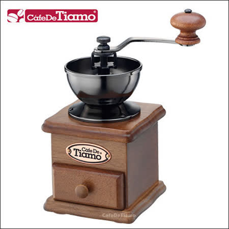 CafeDeTiamo 1101 手搖磨豆機-附防塵蓋 (可調整粗細) 不跳豆葉片設計 (HG6069)