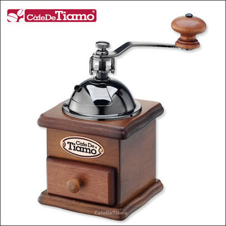 CafeDeTiamo 1102 手搖磨豆機 (可調整粗細) 不跳豆葉片設計 (HG6070)