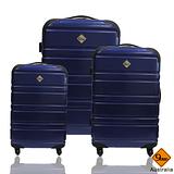 Gate9 時尚經典橫紋系列~PC亮面輕硬殼行李箱三件組-經典藍