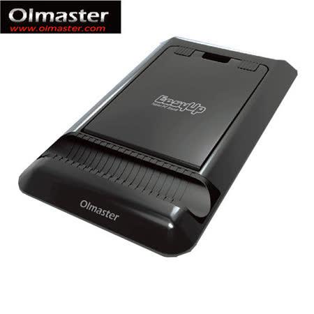 OImaster 便利站 平板/手機 固定座
