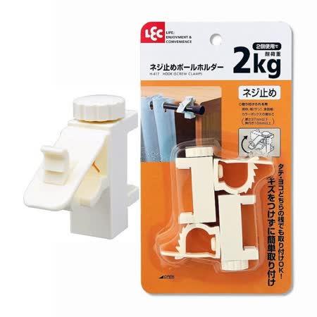【促銷】日本LEC扣鎖式窗簾橫桿專用掛勾2包裝