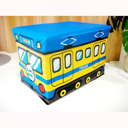 汽車造型收納椅(大號)_藍色