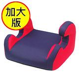 【加大版】魔力兒童專用汽車增高墊/安全座椅《台灣製》價格
