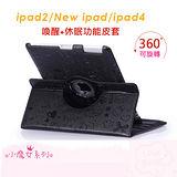 小魔女ipad2/New ipad/ipad4 360度旋轉卡通浮雕皮套,喚醒+休眠功能-惡魔黑