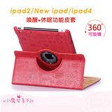小魔女ipad2/New ipad/ipad4 360度旋轉卡通浮雕皮套,喚醒+休眠功能-嗆辣紅
