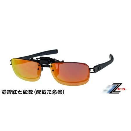 【視鼎Z-POLS專業設計款】近視族必備!強抗UV 可掀可夾式 PC級太空片(方形)太陽眼鏡(三色)