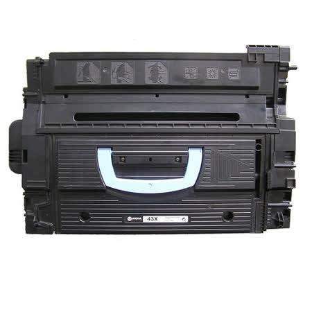 HP 副廠碳粉匣 環保碳粉匣 C8543X 543X 43X