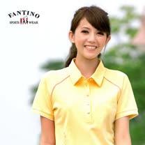 【FANTINO】女裝 經典拼接立領甜美運動POLO衫(鵝黃)071305