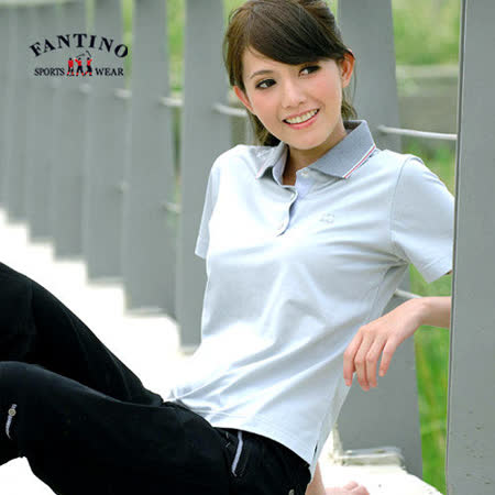 【FANTINO】女款 時尚基本款POLO衫(淺綠.淺灰共2色) 071321.071322