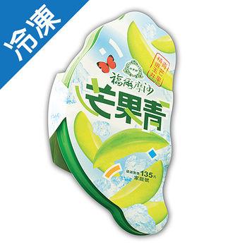 杜老爺台灣芒果青脆冰750G/盒