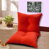 UNICO和室椅-紅