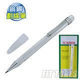 【良匠工具】筆夾式鎢鋼劃線筆