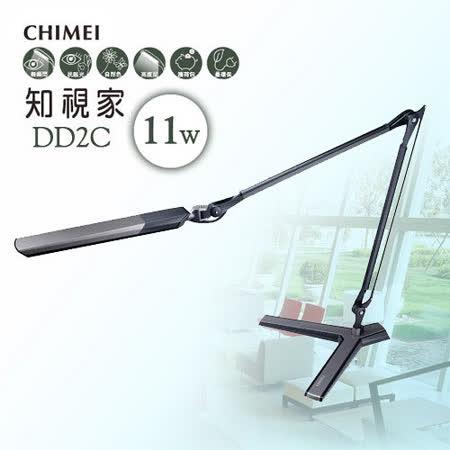 【CHIMEI奇美】知視家座式雙臂LED護眼檯燈(黑色) DD2C
