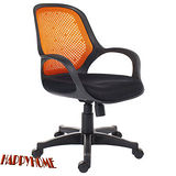 HAPPYHOME 米亞一體成型辦公電腦椅(可選色)