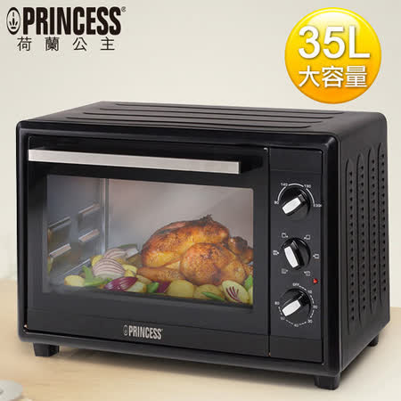 《PRINCESS》荷蘭公主35L旋風式雙玻大烤箱(112372)