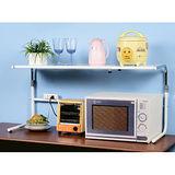 多用途寬高度可調伸縮廚用桌上置物架