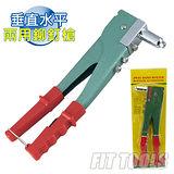 【良匠工具】鋁釘專用鉚釘槍 垂直水平皆可使用