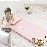 粉紅幼幼床【奶油獅】授權正品~可黏式收納100%純棉安親午睡記憶睡墊(含枕)