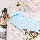 水藍幼幼床【奶油獅】授權正品~可黏式收納100%純棉安親午睡記憶睡墊(含枕)