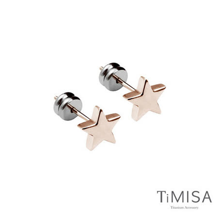 【私心大推】gohappy 線上快樂購【TiMISA】迷你幸運星-玫瑰金 純鈦耳針一對開箱愛 買 大 賣場