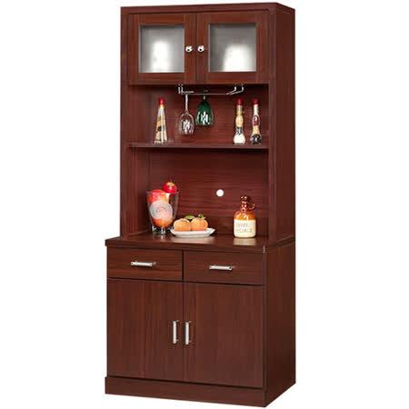 《Homelike》溫莎3尺收納餐櫃