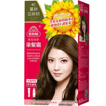 美吾髮葵花亮澤染髮霜-4C薑餅亞麻棕