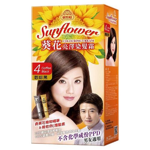 美吾髮葵花亮澤染髮霜^(4咖啡黑^)