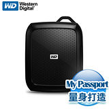 WD Nomad 堅固耐用保護箱(My Passport專用)