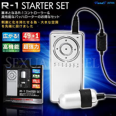 【超商取貨】日本RENDS-R1 Starter Set (R1控制器+震蛋)震蛋組