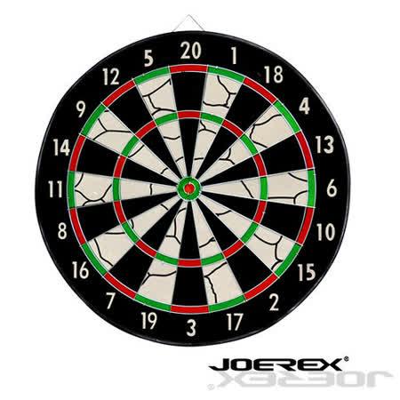 《購犀利》日本品牌【JOEREX】17吋雙面飛鏢組(17吋飛鏢盤+6隻飛鏢)