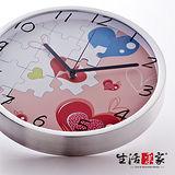 【生活采家】心意靜音時尚掛鐘#01017
