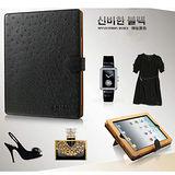 韓國時尚品牌GISSAR駝鳥紋ipad2,new ipad,ipad4保護套,有休眠喚醒功能-神秘黑