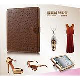 韓國時尚品牌GISSAR駝鳥紋ipad2,new ipad,ipad4保護套,有休眠喚醒功能-經典棕