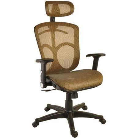 凱堡 桑德司高彈力透氣網工學電腦椅/辦公椅