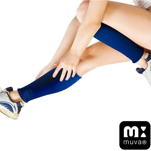 muva調整型塑小腿繃套