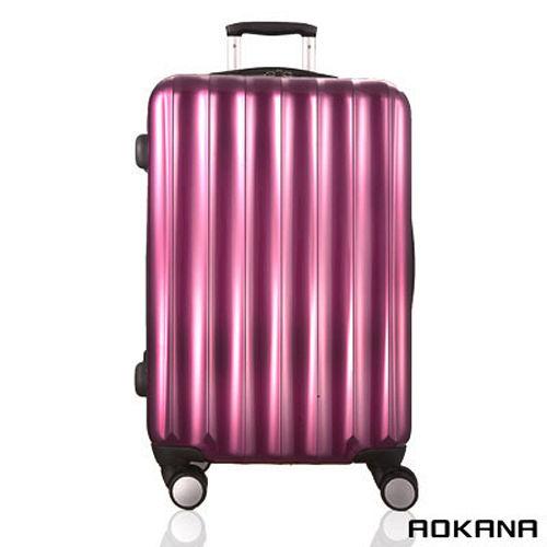 AOKANA奧卡納 26吋 輕量飛機煞車輪 拉鍊硬殼旅行箱(珍珠紫)99-036B