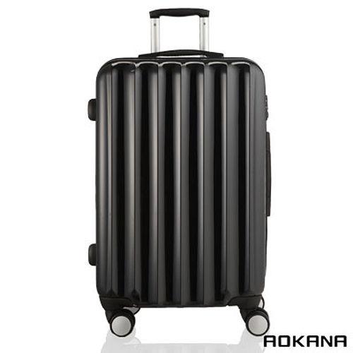 sogo dmAOKANA奧卡納 26吋 輕量飛機煞車輪 拉鍊硬殼旅行箱(百搭黑)99-036B