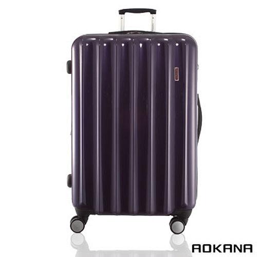 AOKANA奧卡納 20吋 輕量飛機煞車輪 拉鍊硬殼旅行箱(典雅紫)99阪急 百貨-036C