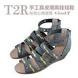 【T2R】手工真皮環扣防水增高踝靴 灰 ↑4.5cm 5870-0160