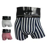 《VALENTINO》針織條紋平口褲-4入組(M-XXL)