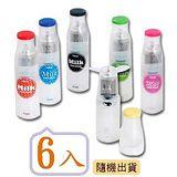 【Minifan】牛奶瓶造型小風扇(6入)