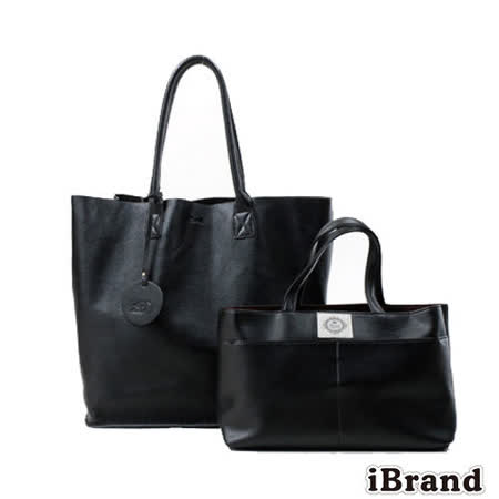 【i Brand 真皮包包】時尚百搭-柔軟皮感購物包中包-時尚黑