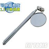 【良匠工具】萬向筆夾式可伸縮長度1.5寸檢視鏡